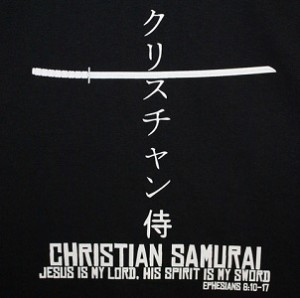 Christian Samurai Shirt