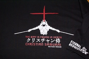 Christian Samurai Way in Death Shirt